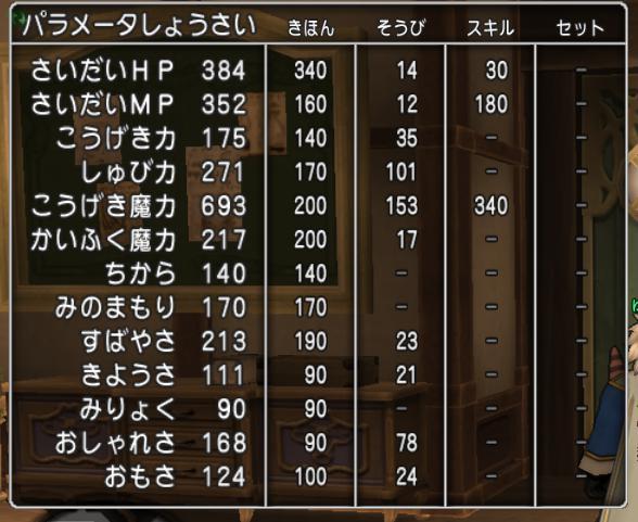 メラネコレベル50-6回目1