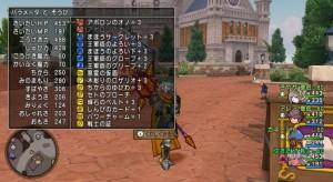 バズズ強2
