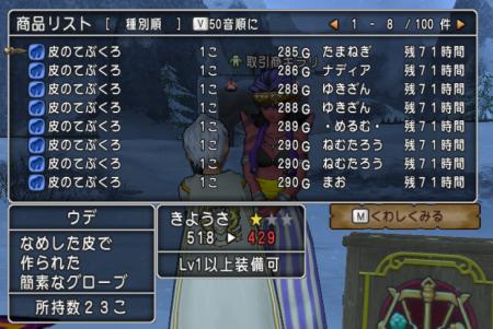 kawate0